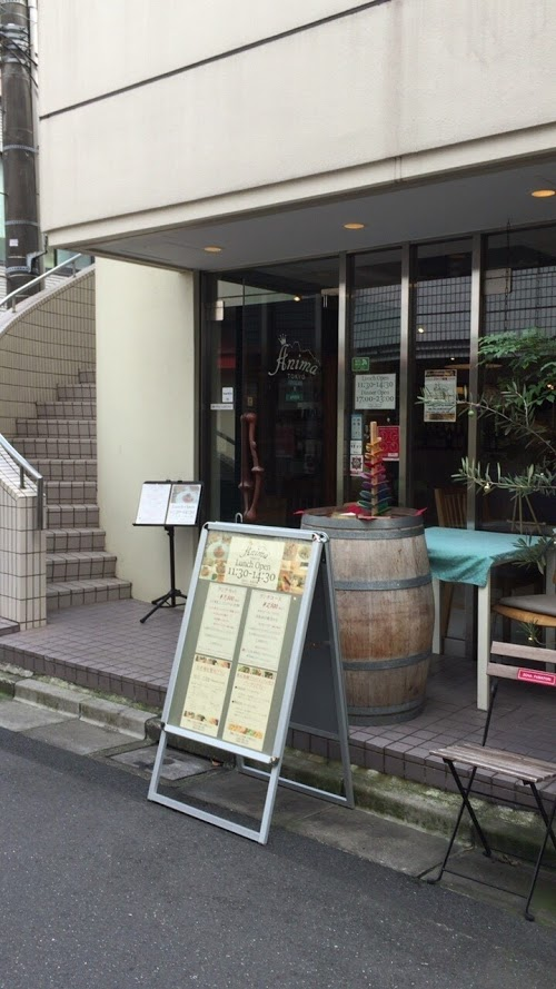 Trattoria Anima Tokyo 代々木八幡/イタリアン