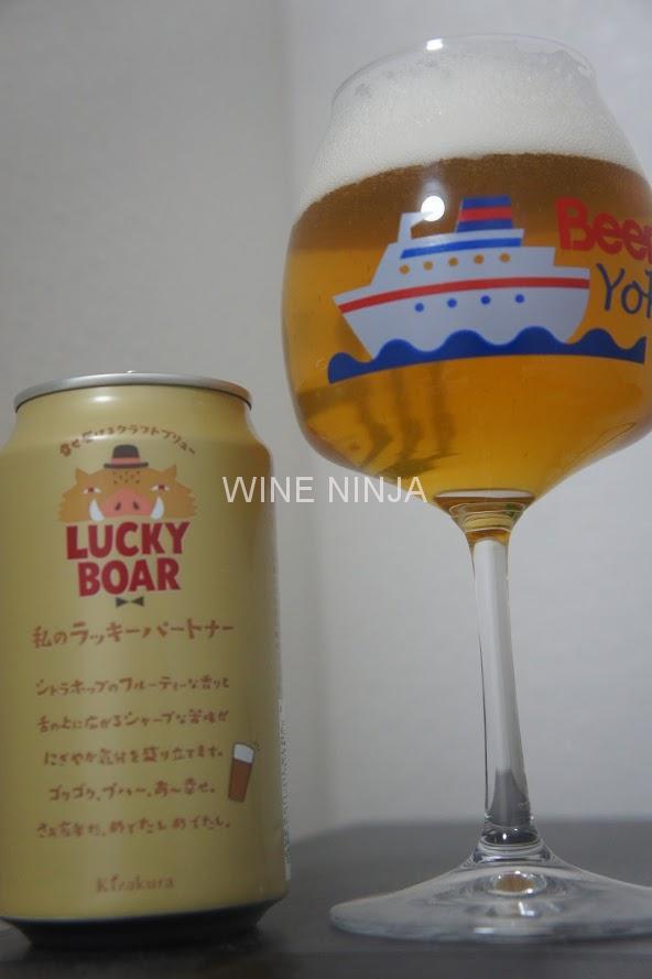 黄桜酒造株式会社/ラッキー・ボア
