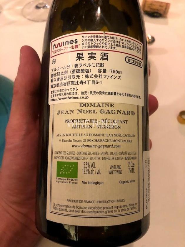 飲んだワイン ジャン・ノエル・ガニャール/シャサーニュ・モンラッシェ プルミエ・クリュ レ・カイユレ2014 7点