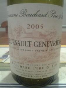 Bouchard Meursault Genevrieres 2005 #1