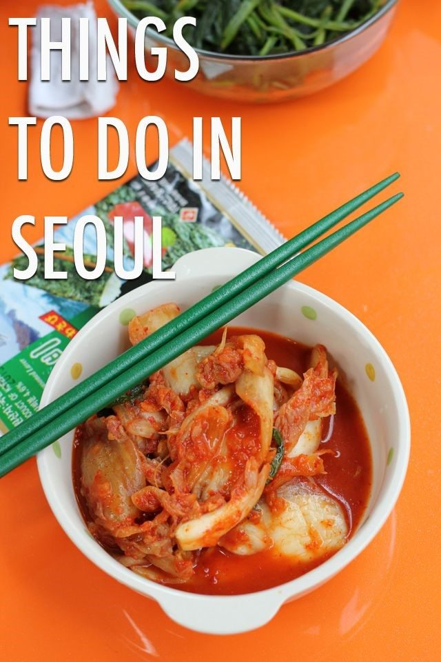 Like to eat? Visit Seoul, Korea