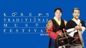 Korean Cultural Center New York presents New York Korean Traditional Music Festival 2018