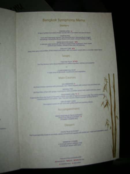 Four Cuisine