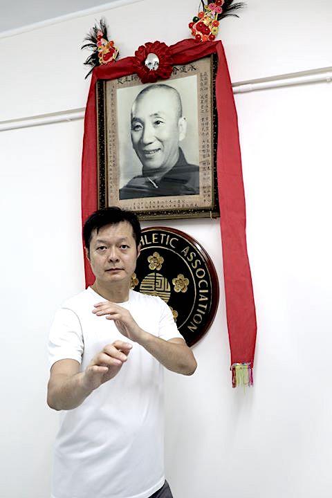 Hong Wong Chung