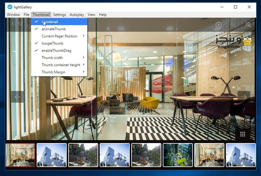 برنامج عرض الصور لويندوز 10
