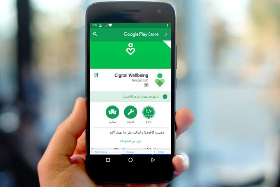 كيف تنصيب تطبيقات غير متوافقة على هاتف الأندرويد بدون روت