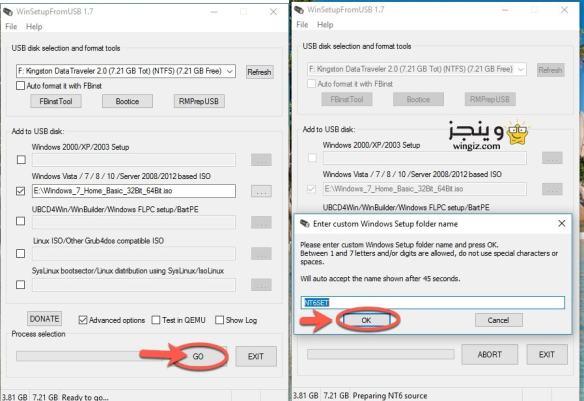 طريقة وضع نسخ اكثر من ويندوز على فلاشة بالتفصيل مديرية
