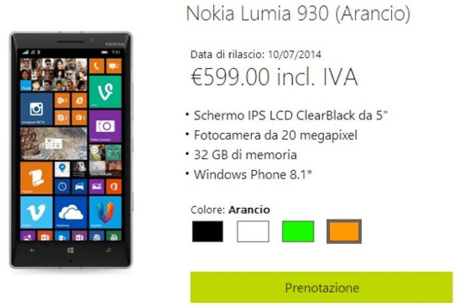 نوكيا لوميا 930 فى إيطاليا السعر €599