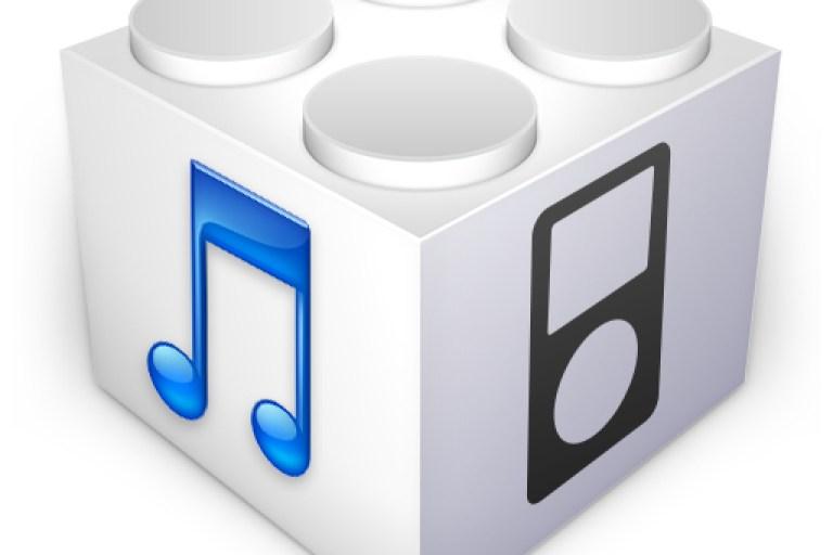 شرح تحديث الايفون 6.0.2 الجديد بالصور update ios 6.0.2 iphone 5