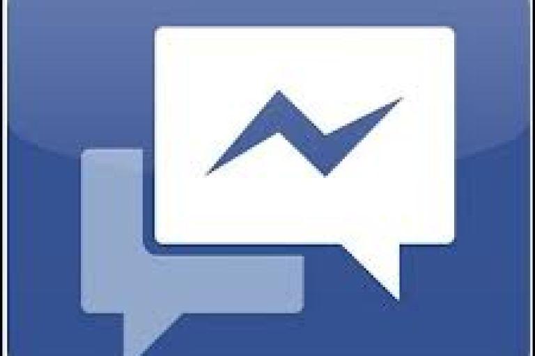 غلق خاصية تم العرض vu seen فى الفيس seen facebook messages disable