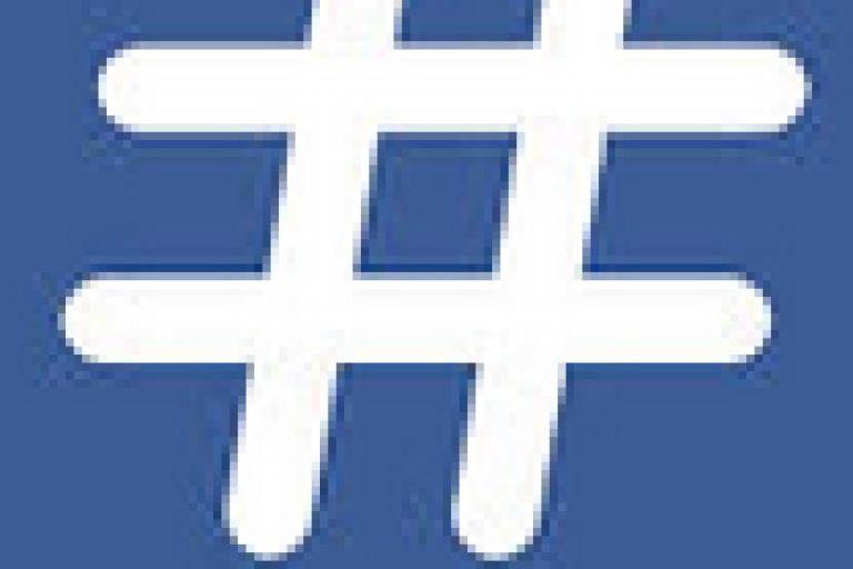 كيف يمكن الاستفادة من الهاش تاق في الترويج في الفيس بوك | facebook hashtags