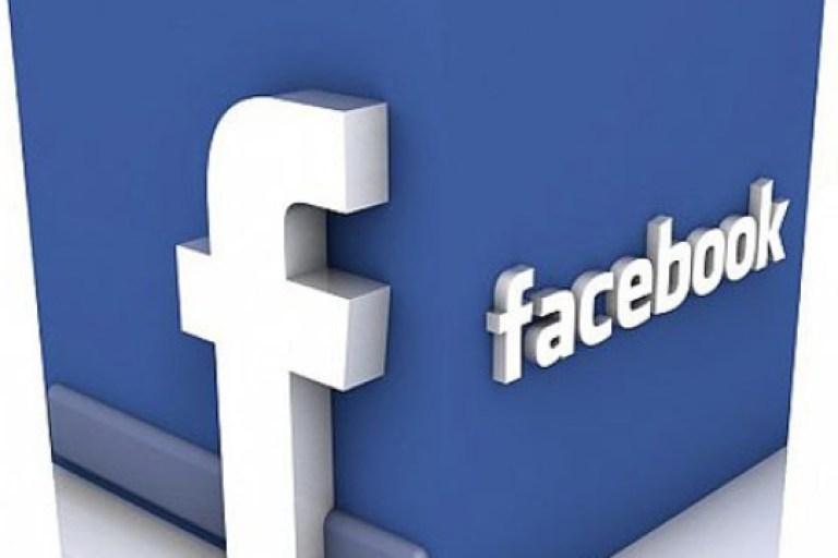 طريقة اظهار المنشورات القديمة في الفيس بوك 2013