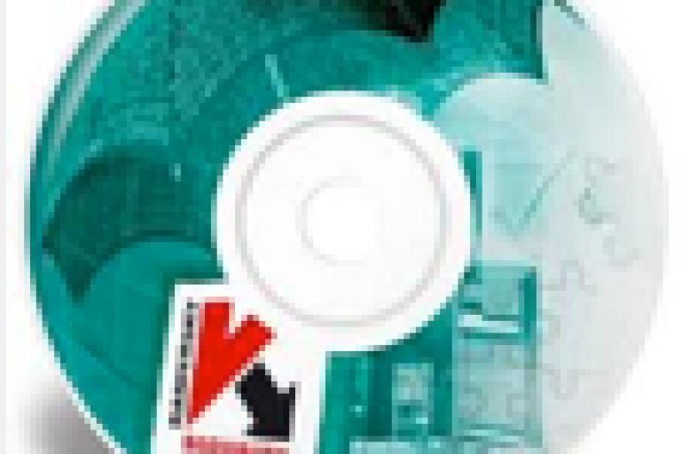 طريقة استخدام اسطوانة الطوارئ من كاسبر بالصورة مع رابط التحميل