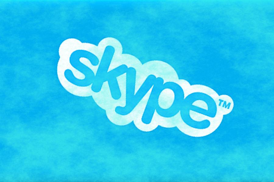 كيفية حذف حساب سكايب نهائيا how to delete skype account