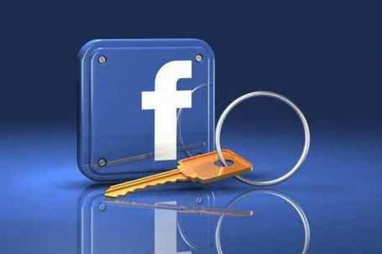 كيفية معرفة اذا كان حساب الفيس بوك مخترقا ام لا