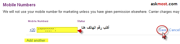 add mobile number to yahoo account (4)