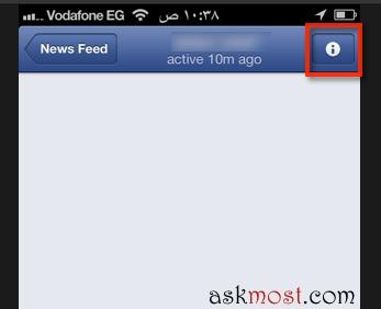 Facebook's free phone call -3