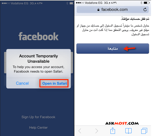please confirm your identity facebook