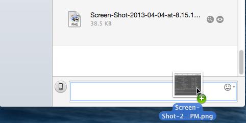 ارسال الملفات عبر سكايب