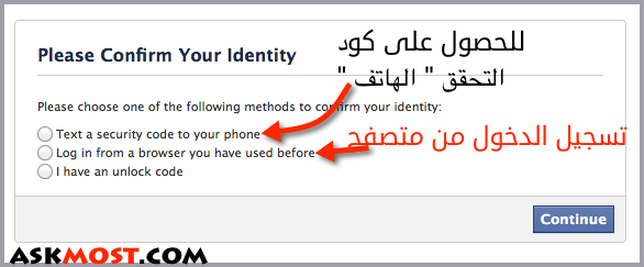 someone may have logged into your account-٢