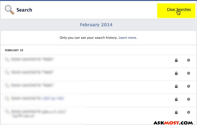 حذف البحث في الفيس بوك_3