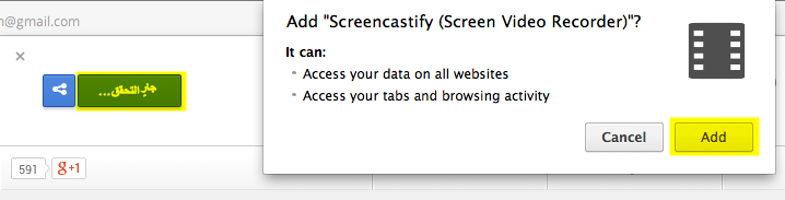 تسجيل الشاشة فيديو بدون برامج