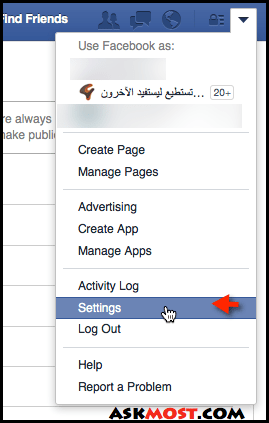 حذف الالعاب من الفيس بوك