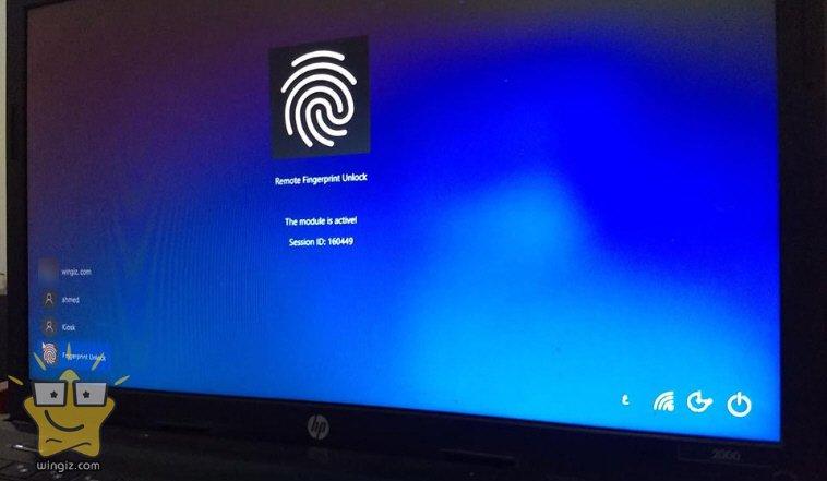 فتح الكمبيوتر بالبصمة