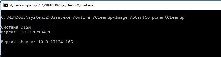 FAQ: Очистка и сжатие папки WinSxS в Windows 10 и 8.1   Windows для системных администраторов
