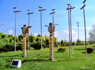 Kentpark totem smart copy-2