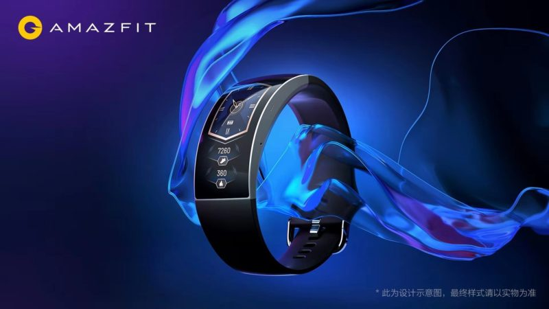 Back in August last year, Huami, leading smart wearables makershoweda glimpse of their new Amazfit X Smartwatch