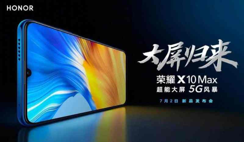 HONOR X10 MAX FULL SPECIFICATIONS AND PRICING LEAKED BY CHINA TELECOM