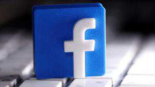 See how to increase Facebook likes from 0 to 1k. In today's digital age, social media platforms play an important role in terms of business,