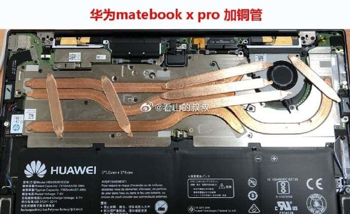 LATEST VERSION OF HUAWEI MATEBOOK X TO USE A FANLESS DESIGN