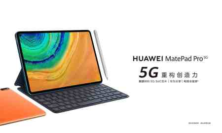Huawei MatePad Pro 5G Officially Launched with Kirin 990 5G