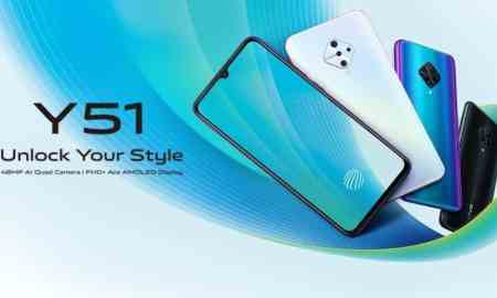 Vivo Y51 (2020) passes by BIS certification