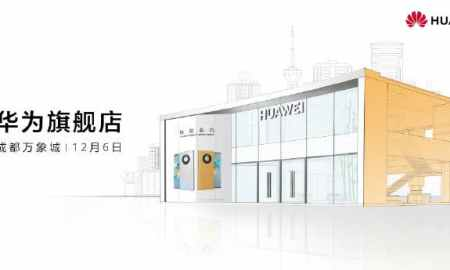 Huawei to open another flagship store this week