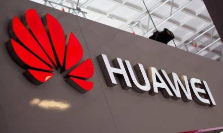 The U.S. strikes another blow to Huawei by banning its network equipment