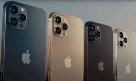 iPhone 13/Pro may support Wi-Fi 6E and 6GHz frequency band