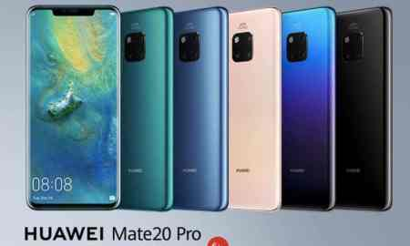 Huawei Mate 20/20 Pro/20 X will no longer receive monthly/quarterly security updates