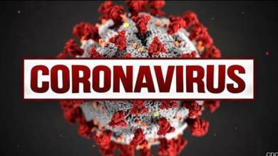 Photo of OMG! Family of five gets isolated over coronavirus in Nasarawa