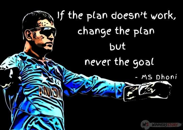 32-ms dhoni inspirational quotes
