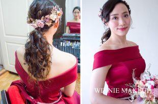 婚宴新娘秘書│韓系氣質婚宴造型