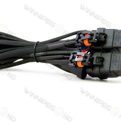 morimoto single beam hd harness [ 2500 x 1667 Pixel ]