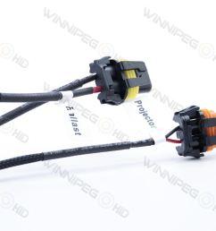 morimoto motocontrol h4 9003 bi xenon harness [ 2500 x 1667 Pixel ]