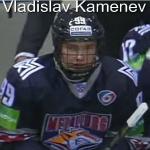 Vladislav Kamenev2