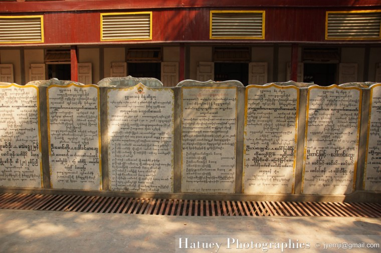 Asie, Hatuey Photographies, Mandalay, Myanmar, Photographies, Mandalay, Mahar Gandar Yone Monastery by © Hatuey Photographies