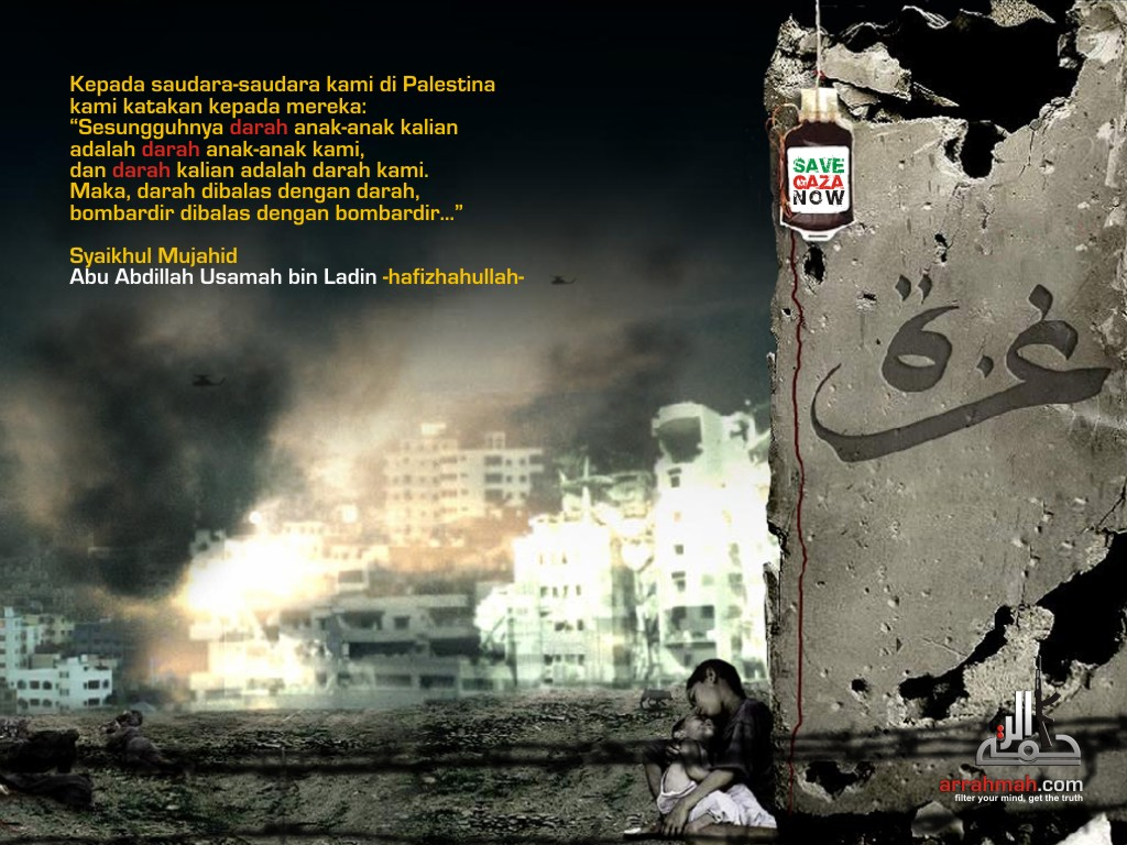 wallpaper-gazzah-n1