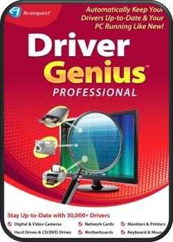driver genius license key 2018
