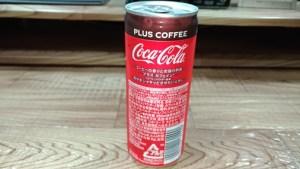 コカコーラプラスコーヒー 成分ラベル面